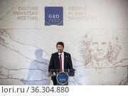 Italian Culture Minister Dario Franceschini holds a press conference... Редакционное фото, фотограф Francesco Fotia / age Fotostock / Фотобанк Лори