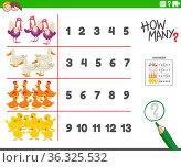 Cartoon illustration of educational counting activity for children... Стоковое фото, фотограф Zoonar.com/Igor Zakowski / easy Fotostock / Фотобанк Лори