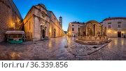 DUBROVNIK, CROATIA - JULY 2, 2014: Panorama of Great Onofrio Fountain... Стоковое фото, фотограф Zoonar.com/Andrey Omelyanchuk / age Fotostock / Фотобанк Лори