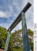 Daini Torii (Second Shinto shrine arch) of Yasukuni Shrine st Chiyoda. Tokyo. Japan (2019 год). Стоковое фото, фотограф Serg Zastavkin / Фотобанк Лори