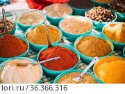Close View Of Masala Curry, Bright Colors Fragrant Seasoning, Condiment... Стоковое фото, фотограф Ryhor Bruyeu / easy Fotostock / Фотобанк Лори