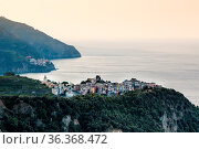Villages Corniglia and Manarola at the Morning in Cinque Terre, Italy. Стоковое фото, фотограф Zoonar.com/Andrey Omelyanchuk / age Fotostock / Фотобанк Лори