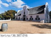 Groot Constantia, Weingut, Kapstadt, Provinz Western Cape, Südafrika... Стоковое фото, фотограф Zoonar.com/Guenter Lenz / age Fotostock / Фотобанк Лори