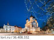 Tallinn, Estonia. Evening View Of Alexander Nevsky Cathedral. Famous... Стоковое фото, фотограф Ryhor Bruyeu / easy Fotostock / Фотобанк Лори