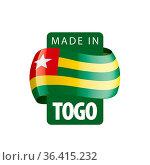 Togo flag, vector illustration on a white background. Стоковое фото, фотограф Zoonar.com/Aleksey Butenkov / easy Fotostock / Фотобанк Лори