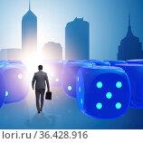 The businessman walking away from random chances of success. Стоковое фото, фотограф Zoonar.com/Elnur Amikishiyev / easy Fotostock / Фотобанк Лори