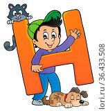 Boy and pets with letter H - picture illustration. Стоковое фото, фотограф Zoonar.com/Klara Viskova / easy Fotostock / Фотобанк Лори
