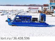 Samara, Russia - March 10, 2018: Passenger hovercraft transporter... Стоковое фото, фотограф Zoonar.com/Alexander Blinov / easy Fotostock / Фотобанк Лори