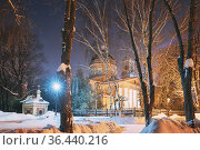 Gomel, Belarus. City Park In Winter Night. Peter And Paul Cathedral... Стоковое фото, фотограф Ryhor Bruyeu / easy Fotostock / Фотобанк Лори