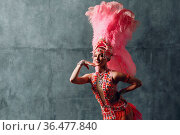 Woman in samba or lambada costume with pink feathers plumage. Стоковое фото, фотограф Zoonar.com/Max / easy Fotostock / Фотобанк Лори