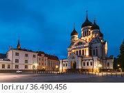 Tallinn, Estonia. Building Of Alexander Nevsky Cathedral n Night Time... Стоковое фото, фотограф Ryhor Bruyeu / easy Fotostock / Фотобанк Лори