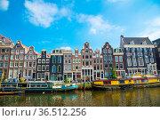 Amsterdam, Netherlands - April 20, 2017: Lovely view of the Amsterdam... Стоковое фото, фотограф Zoonar.com/Yuri Dmitrienko / easy Fotostock / Фотобанк Лори