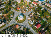 Chachersk, Gomel Region, Belarus. Aerial View Of Skyline Cityscape... Стоковое фото, фотограф Ryhor Bruyeu / easy Fotostock / Фотобанк Лори