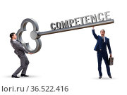 Experience and competence concept with the key. Стоковое фото, фотограф Zoonar.com/Elnur Amikishiyev / easy Fotostock / Фотобанк Лори