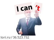Concept of can and cant. Стоковое фото, фотограф Elnur / Фотобанк Лори