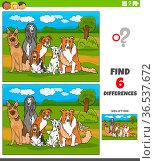 Cartoon illustration of finding the differences between pictures educational... Стоковое фото, фотограф Zoonar.com/Igor Zakowski / easy Fotostock / Фотобанк Лори