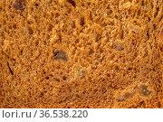 The texture rye bread with raisins, close-up. Стоковое фото, фотограф Zoonar.com/Roman Ivashchenko / easy Fotostock / Фотобанк Лори