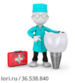 Dentist with glasses and a tooth implant, 3d render. Стоковое фото, фотограф Zoonar.com/Roman Ivashchenko / easy Fotostock / Фотобанк Лори