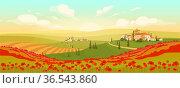Classic Tuscan scenery flat color vector illustration. Italian hilltop... Стоковое фото, фотограф Zoonar.com/Natalia Nesterenko / easy Fotostock / Фотобанк Лори