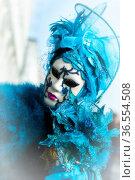 ZON-8953597. Стоковое фото, фотограф Zoonar.com/Sergio Delle Vedove / age Fotostock / Фотобанк Лори
