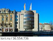 Sitz der Genfer Kantonalbank, Banque cantonale de Genève, BCGE, Genf... Стоковое фото, фотограф Zoonar.com/Pant / age Fotostock / Фотобанк Лори