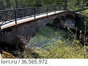 Brücke, saalebrücke, steg, Saale , Bad Kissingen, fränkische saale... Стоковое фото, фотограф Zoonar.com/Volker Rauch / easy Fotostock / Фотобанк Лори