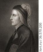 Durante degli Alighieri, aka Dante Alighieri or simply Dante, 1265... (2020 год). Редакционное фото, фотограф Classic Vision / age Fotostock / Фотобанк Лори