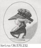 "Margaret Nicholson, c. 1750 â. "" 1828. Englishwoman who attempted... (2020 год). Редакционное фото, фотограф Classic Vision / age Fotostock / Фотобанк Лори"