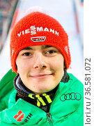 David Siegel (SV Baiersbronn), Vierschanzentournee 15-16: Auftaktspringen... Стоковое фото, фотограф Zoonar.com/Joachim Hahne / age Fotostock / Фотобанк Лори