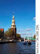 Der Montelbaanstoren, ein historischer Turm in Amsterdam, Niederlande... Стоковое фото, фотограф Zoonar.com/Dirk Rueter / age Fotostock / Фотобанк Лори