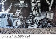 Grafitti in schwarz. Стоковое фото, фотограф Zoonar.com/Karl Heinz Spremberg / age Fotostock / Фотобанк Лори