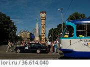 Laima Uhr, Riga, Lettland | Laima Clock, Riga, Latvia. Стоковое фото, фотограф Zoonar.com/Günter Lenz / age Fotostock / Фотобанк Лори