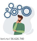 Puzzled man looking for problem solution. Стоковая иллюстрация, иллюстратор Людмила Дутко / Фотобанк Лори