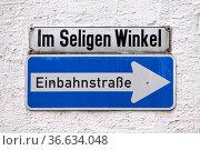 Im seligen Winkel. Стоковое фото, фотограф Zoonar.com/Martina Berg / easy Fotostock / Фотобанк Лори