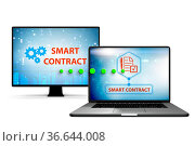 Smart contracts as illustration of the blockchain technology. Стоковое фото, фотограф Zoonar.com/Elnur Amikishiyev / easy Fotostock / Фотобанк Лори