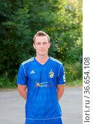 Kader FC Carl Zeiss Jena Saison 2013/2014. Стоковое фото, фотограф Zoonar.com/Markus Kaemmerer / age Fotostock / Фотобанк Лори