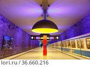 München, Deutschland - 16. November 2014: U-Bahn Metro U-Bahnhof ... Стоковое фото, фотограф Zoonar.com/Markus Mainka / age Fotostock / Фотобанк Лори