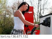ESY-059954696. Стоковое фото, фотограф Zoonar.com/Rüdiger Rebmann / easy Fotostock / Фотобанк Лори