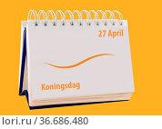 Kalender met 27 april koningsdag op oranje achtergrond. Стоковое фото, фотограф Zoonar.com/chris willlemsen / easy Fotostock / Фотобанк Лори