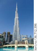 Scenery with Burj Khalifa building around the Burj Khalifa park in... Стоковое фото, фотограф Zoonar.com/Achim Prill / easy Fotostock / Фотобанк Лори
