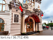 Kazan, Russia - June 10, 2018: Building of Central museum of Respublic... Стоковое фото, фотограф Zoonar.com/Alexander Blinov / easy Fotostock / Фотобанк Лори
