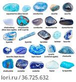 Set of various blue gemstones with names (chrysocolla, kyanite, topaz... Стоковое фото, фотограф Zoonar.com/Valery Voennyy / easy Fotostock / Фотобанк Лори