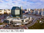 National Library of Republic of Belarus, Minsk. Стоковое фото, фотограф Яков Филимонов / Фотобанк Лори