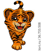 Тигренок. Тигр - символ нового 2022 года. Стоковая иллюстрация, иллюстратор Александр Павлов / Фотобанк Лори