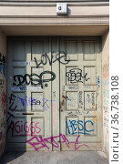 """""""Berlin, Germany, graffiti-like daubing on the door of a vacant building in the district Moabit in Mitte"""" (2014 год). Редакционное фото, агентство Caro Photoagency / Фотобанк Лори"""