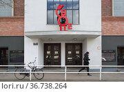 """Berlin, Germany - Entrance area of the Bolle-Festsaele with logo"" Редакционное фото, агентство Caro Photoagency / Фотобанк Лори"