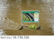 """Flood, recreational area Ruhrstrand am Ruhrufer is flooded, Muelheim an der Ruhr, North Rhine-Westphalia, Germany"" Редакционное фото, агентство Caro Photoagency / Фотобанк Лори"