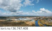Aerial View Of Modern Paper Factory In Sunny Spring Day. Bird's-eye... Стоковое фото, фотограф Ryhor Bruyeu / easy Fotostock / Фотобанк Лори
