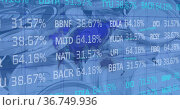Image of financial data processing over euro currency coins. Стоковое фото, агентство Wavebreak Media / Фотобанк Лори