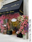 Blooming Affairs floral design. New York City. Редакционное фото, фотограф Валерия Попова / Фотобанк Лори